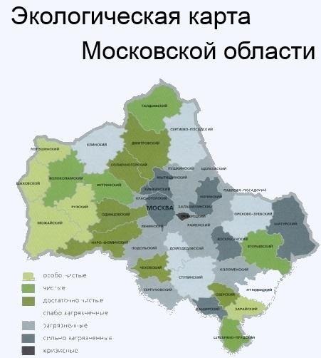 Экологическая карта Москва